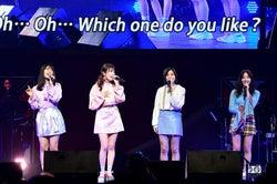 Queentet/渋谷凪咲、吉田朱里、太田夢莉、村瀬紗英「第8回 AKB48紅白対抗歌合戦」(C)AKS