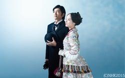 もう一度美和に会える!大河ドラマ『花燃ゆ』総集編を一挙放送