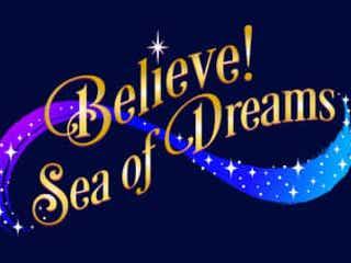 20周年の東京ディズニーシー、新ショー「ビリーヴ!~シー・オブ・ドリームス~」導入を発表