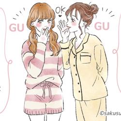 【GU】カラバリもデザインも可愛すぎ「ゆったりパジャマ」4選
