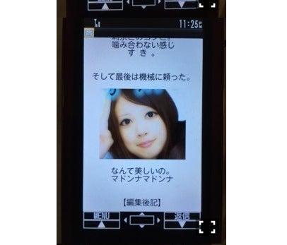 """""""JK時代""""の橋本奈々未/乃木坂46オフィシャルブログより"""