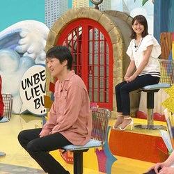 (上段左から)乙葉(下段左から)新木優子、千原ジュニア、山瀬まみ (C)日本テレビ