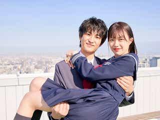 「恋ステ」史上最多カップル4組誕生 ここ・ひまりが念願の成立<2021冬 Tokyo>