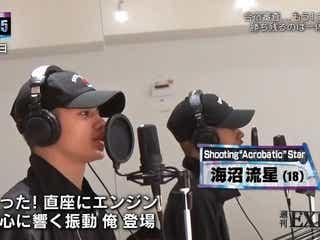 【VOCAL BATTLE AUDITION5】ラップ部門合宿審査終了 FANTASTICS&DOBERMAN INFINITYが見守る