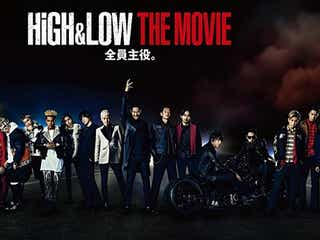 """EXILE TRIBE「HiGH&LOW」キャスト62人集結""""異例""""のビジュアル解禁"""
