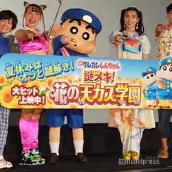 小林由美子、フワちゃん、しんのすけ、仲里依紗、高橋渉 (C)モデルプレス