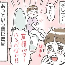 息子のトイレトレーニング、成功のきっかけは友情!? しかし夜になると…【笑いに変えて乗り切る!(願望) オタク母の育児日記】 Vol.35