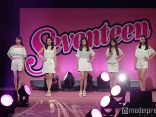 「ミスセブンティーン2016」5名が決定 初お披露目で緊張のランウェイ<Seventeen 夏の学園祭2016>