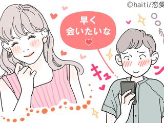 素直なとこがイイネ♡男を「キュンキュンさせる」LINEって?