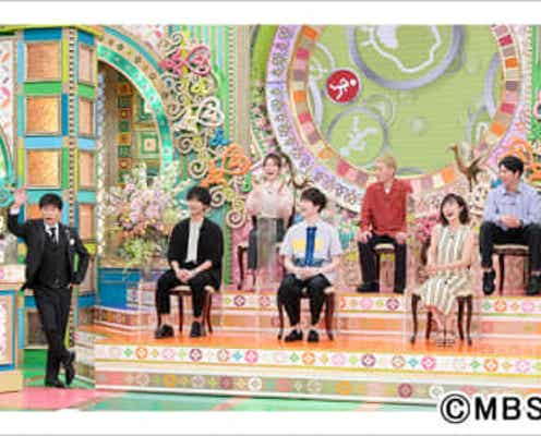 キスマイの4人が「プレバト!!」に集結。藤ヶ谷太輔、玉森裕太、千賀健永、横尾渉が俳句&バナナアートに挑戦