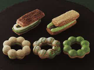 ミスド「抹茶スイーツプレミアム」祇園辻利の宇治抹茶使用のドーナツ5種