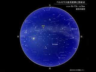 ペルセウス座流星群、12日午後10時頃ピークに 「1時間に最大30個ほど見られる場所も」 ペルセウス座流星群が12日午後10時頃ピークに。観察のポイントとは…