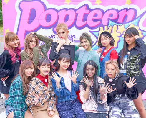 「TikTok」で話題のゆうちゃみ(古川優奈)ら「Popteen」レギュラーモデルが体当たりガチバトル すっぴんも披露<Popteenカバーガール戦争>