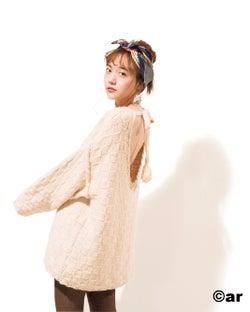 松井愛莉 (画像提供:主婦と生活社)