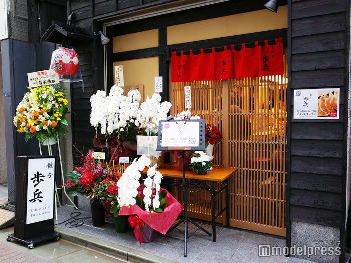 「ぎょうざ歩兵」の姉妹店にあたる「餃子歩兵 銀座店」(C)モデルプレス