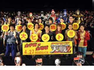 「日本で最高のショータイム!」石垣佑磨、白石隼也、竜星涼ら総勢26名が地球に大集結!『スーパーヒーロー大戦Z』初日舞台挨拶!