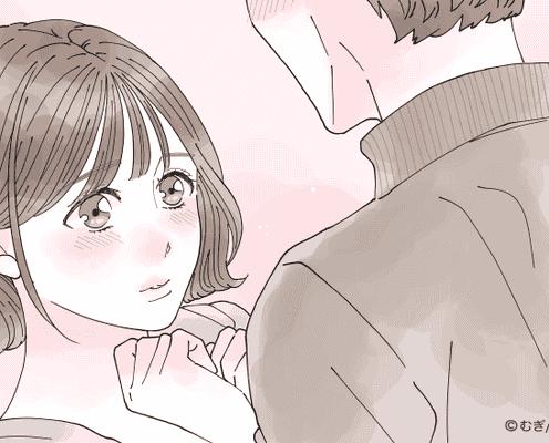 【12星座別】恋愛では心配しがち?「心配性な女性」8位~5位
