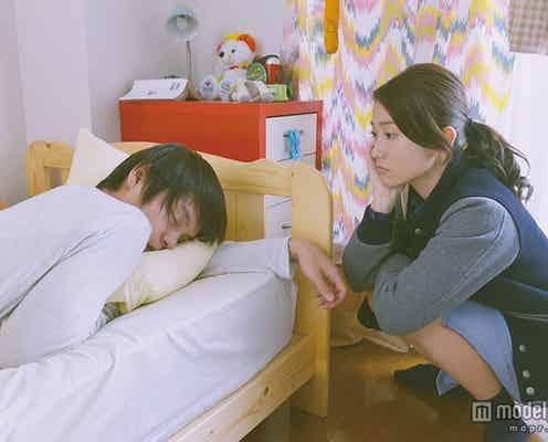 """大島優子、将来の不安や結婚に「すごく共感できた」 """"ダメンズ""""窪田正孝に絶賛の声"""