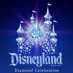 スペシャルイベント「ダイヤモンド・セレブレーション」
