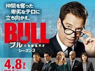 心臓発作で倒れてしまったブルの心に変化?『BULL/ブル 心を操る天才』シーズン3は新境地を開拓する
