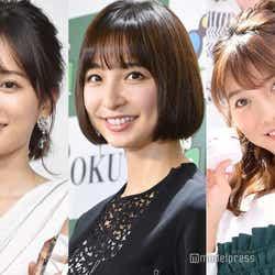 モデルプレス - 篠田麻里子が結婚 前田敦子、高城亜樹…元AKB48の人気メンバーが続々ゴールイン