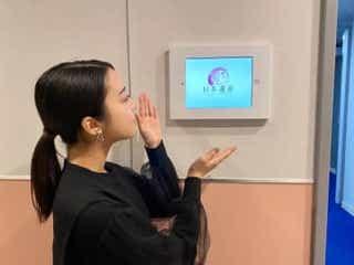 上白石萌音、『彩~日本遺産~』ナレーション卒業報告「寂しいようーー」