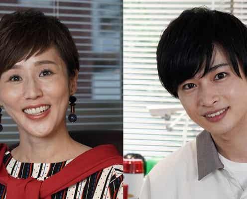 ドラマ「家、ついて行ってイイですか?」にしおかすみこ、曽田陵介の出演が決定 ガールズバンド・she9の主題歌も解禁【コメントあり】