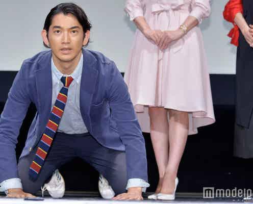 瑛太、主演ドラマ舞台挨拶で突然土下座