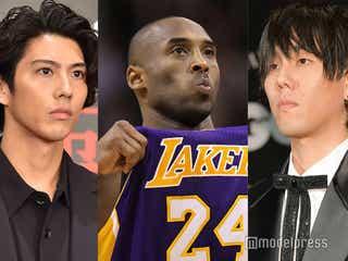 元NBAコービー・ブライアントさんが事故死 賀来賢人・野田洋次郎らが追悼