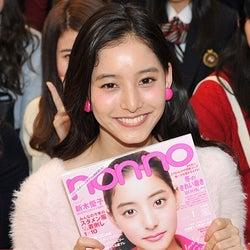「non-no」新木優子、スタイルキープの秘訣をアドバイス 新たな野望も宣言