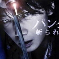 祝・39歳!本日1月26日は多彩な演技で大人気の俳優・綾野剛の誕生日!