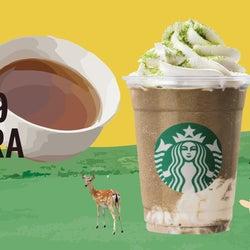 NARA「奈良 ならでは ほうじ茶 ホワイトチョコレート フラペチーノ」/画像提供:スターバックス コーヒー ジャパン
