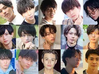 「日本一のミスターキャンパスを決める」コンテスト、第2弾出場者31人発表