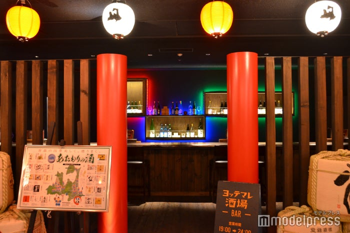 ヨッテマレ酒場(C)モデルプレス