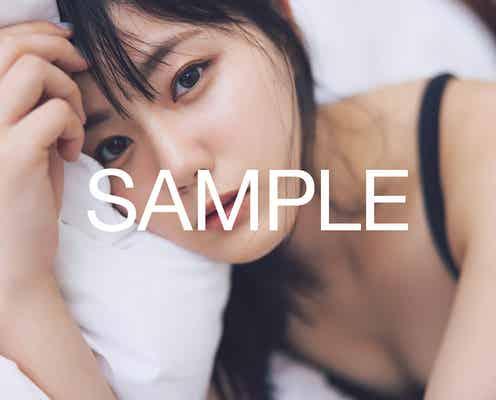 STU48瀧野由美子、ベッドで美谷間チラリ 1st写真集「君のことをまだよく知らない」ポストカード絵柄6種解禁