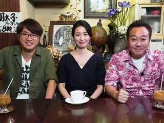 大江麻理子「モヤさま」2年ぶり出演決定 最後の代打アシスタントに