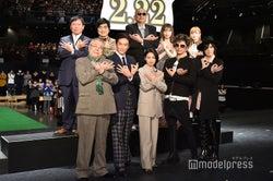(前列左から)中尾彬、伊勢谷友介、二階堂ふみ、GACKT、京本政樹(後列左から)武内英樹監督、加藤諒、ブラザートム、島崎遥香、益若つばさ(C)モデルプレス