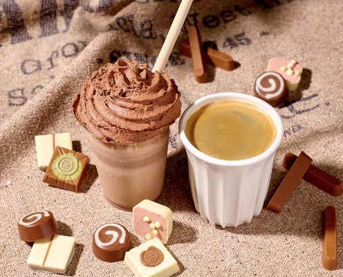 ホテルショコラ横浜初出店、選べるフレーバーのショコラドリンクやカカオアイス味わうカフェ併設