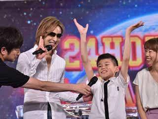 "X JAPAN・YOSHIKI、盲目の天才ドラム少年と""師弟関係""「すごく感覚が研ぎ澄まされている」夢を叶える生セッションに感動広がる<24時間テレビ41>"