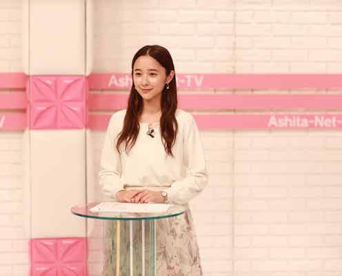 声まで違う?!堀田真由の凛々しいアナウンサー役に「本物のキャスターみたい」「すごく良い声」