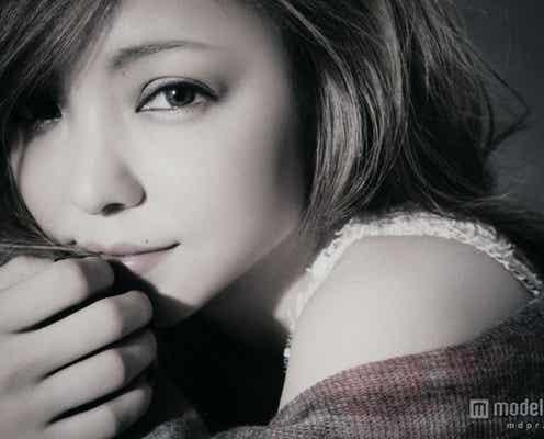 """安室奈美恵からの""""挑戦状"""" マイナス意見も「きちんと受け止めたい」"""
