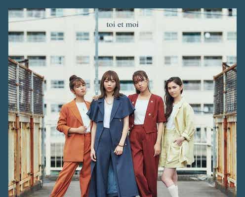 女性ボーカルグループ・et-アンド-がデビューEPのジャケット写真とキービジュアルを公開