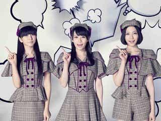 Perfume、豪華アーティスト集結ライブに出演