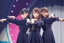 (左から)齋藤樹愛羅、大谷映美里、佐竹のん乃/=LOVEファーストコンサート「初めまして、=LOVEです。」(提供写真)