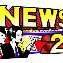 NEWS小山慶一郎&加藤シゲアキ、MC番組が初スペシャル「勝負したい」「大丈夫なのかな?」
