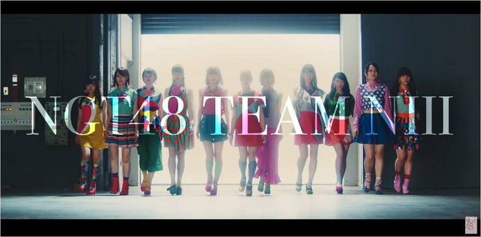 NGT48「心に太陽」MVより(提供写真)