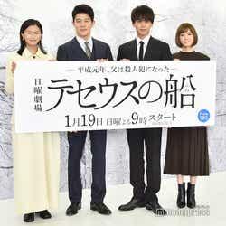 (左から)榮倉奈々、鈴木亮平、竹内涼真、上野樹里(C)モデルプレス