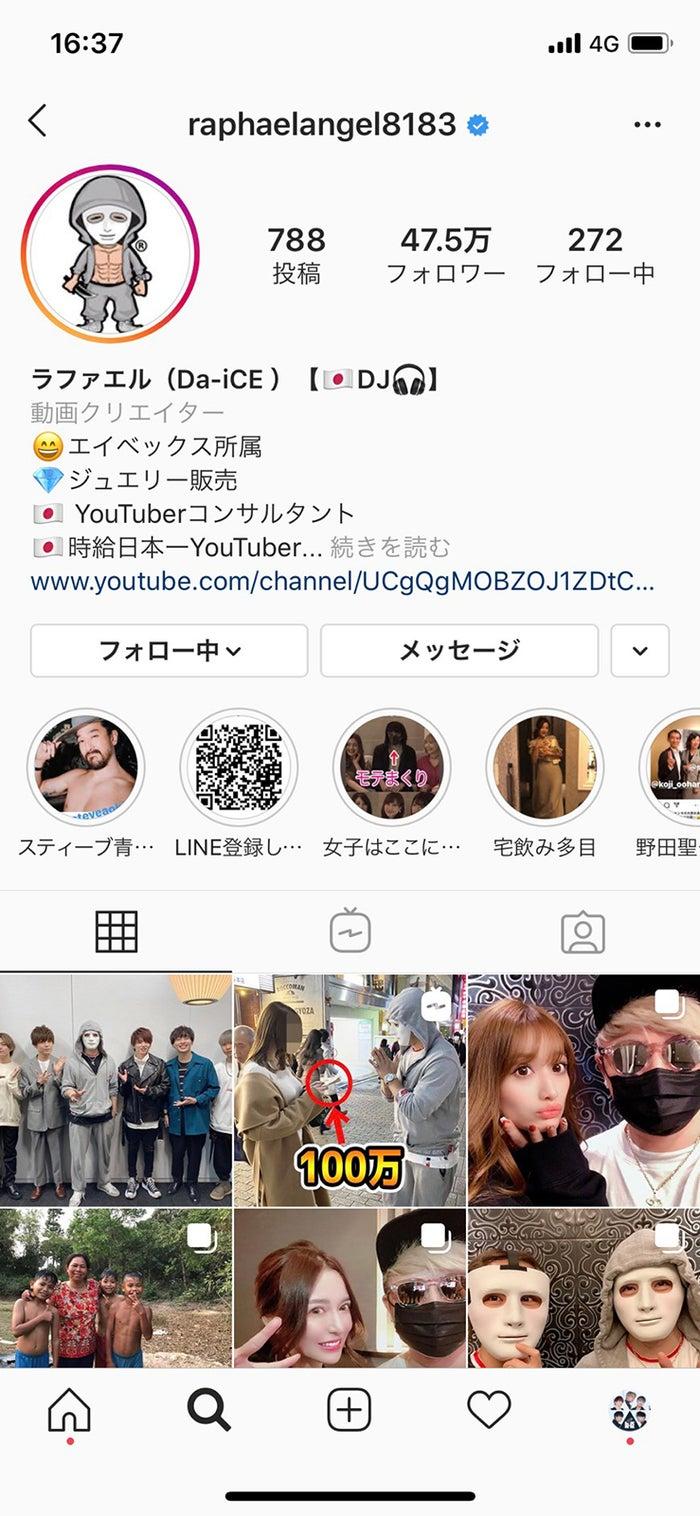 ラファエル公式Instagram(提供写真)