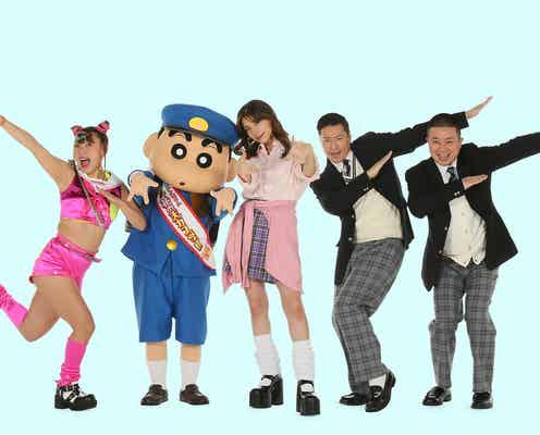 仲里依紗、ギャル役で出演決定 フワちゃん・チョコプラと「クレヨンしんちゃん」劇場版でゲスト声優