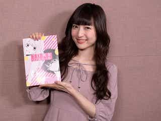 神田沙也加、実写映画で異色の試み 中条あやみ×佐野勇斗「3D彼女 リアルガール」追加キャスト発表